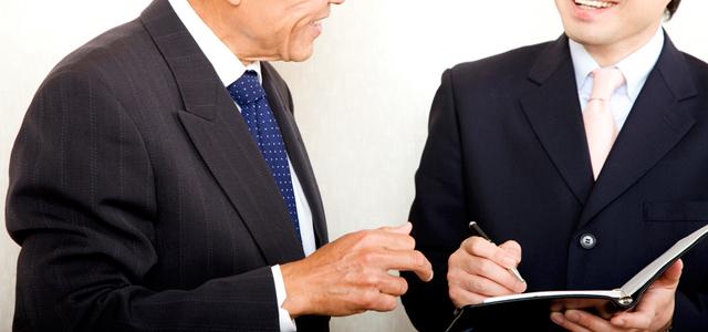 税務調査立会いプラン